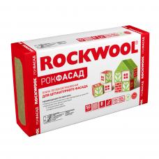 Плита РокФасад ROCKWOOL 100 мм (0,12 м3)