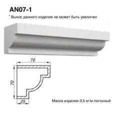 Наличник AN07-1