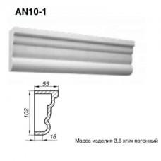 Наличник AN10-1