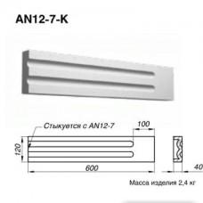 Наличник AN12-7-K