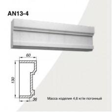 Наличник AN13-4