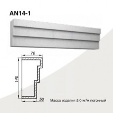 Наличник AN14-1
