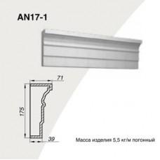 Наличник AN17-1