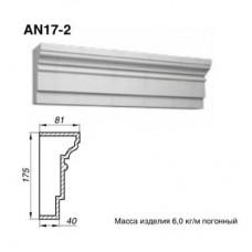 Наличник AN17-2